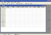 北峰BF-480写频软件