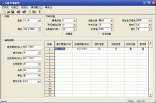 宝峰UV-3R写频软件