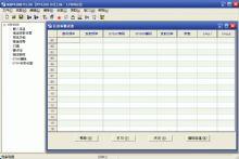 科立讯PT4208写频软件