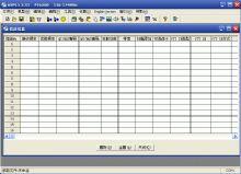 科立讯PT6200写频软件