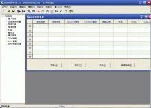 科立讯PT8000写频软件