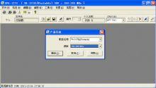 KPG-127D对讲机写频软件