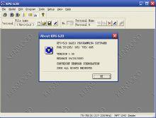 KPG-62D对讲机写频软件