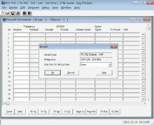 KPG-77D对讲机写频软件