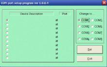 USB转COM驱动(PL2303)